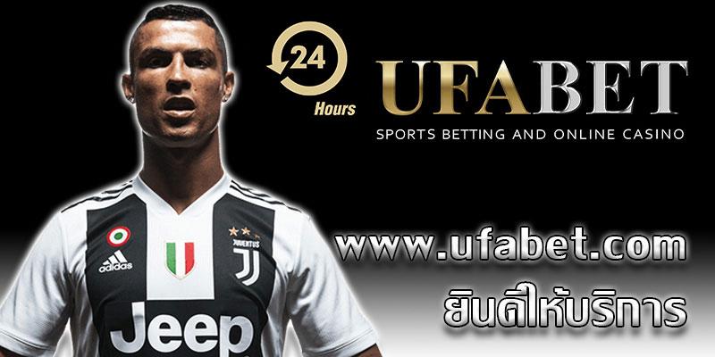 www.ufabet.com ยินดีให้บริการคะ เฮง เฮง นะคะ